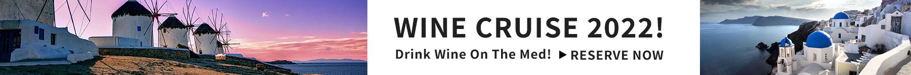 NHvino - wine cruise home header 2